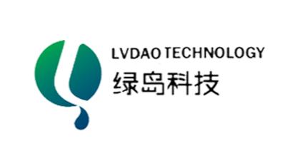 江西绿岛科技有限公司