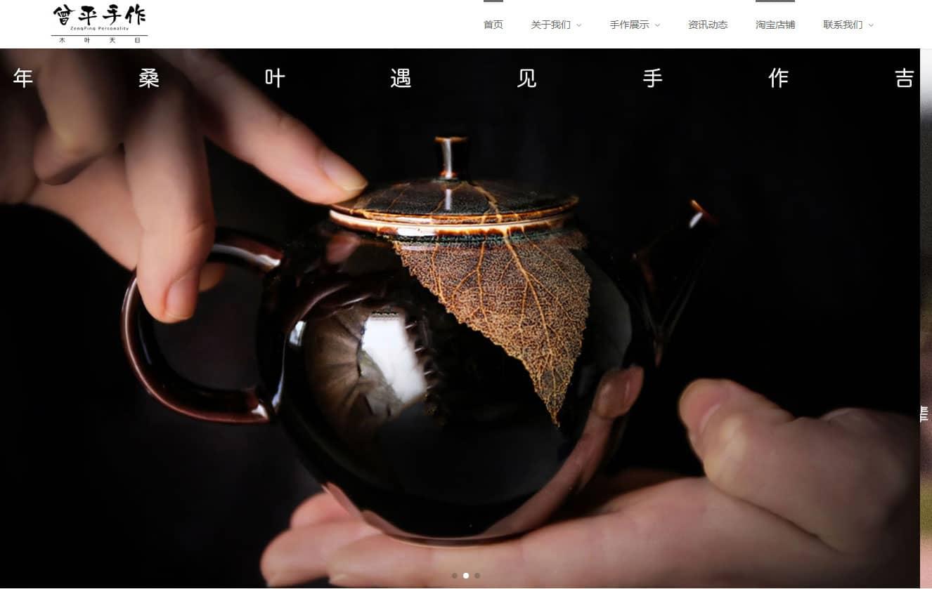 景德镇泥迦叶陶瓷文化有限公司