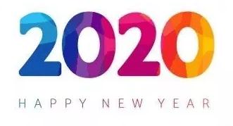 2020年元旦春节放假通知