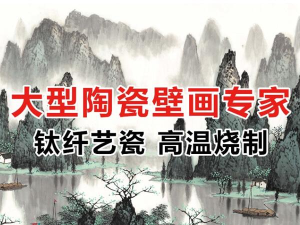 景德镇景浮宫陶瓷文化有限公司