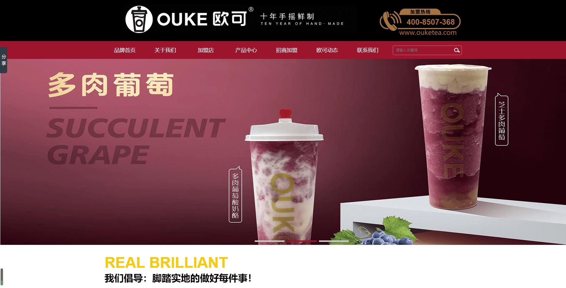 江西思致饮品科技有限公司