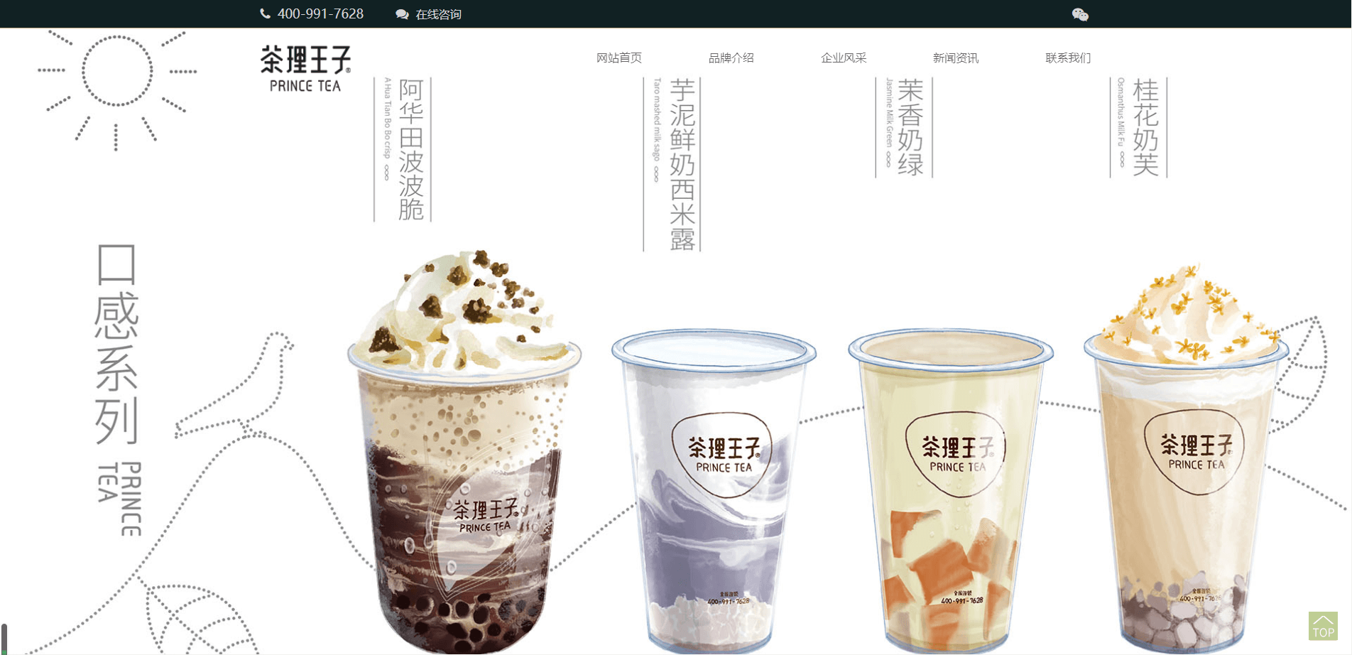 江西金楚餐饮服务管理有限公司