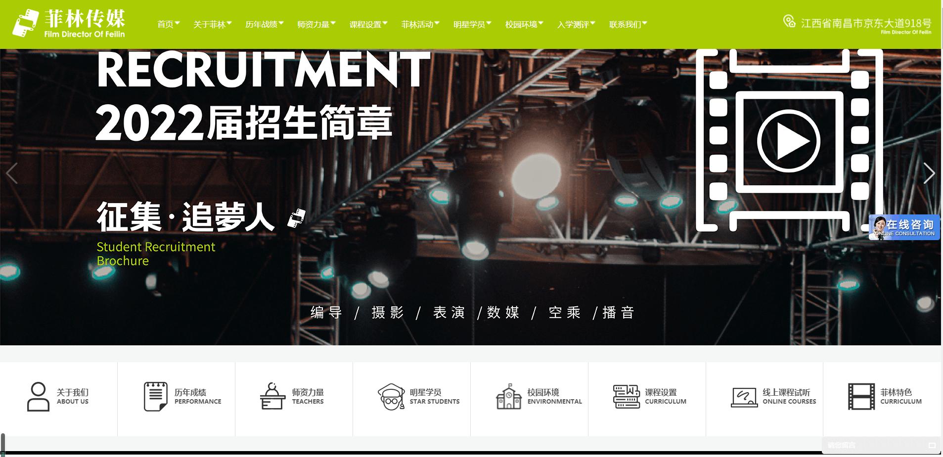 南昌菲林大院文化传媒有限公司